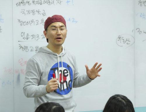 [서울KYC인터뷰]  변화를 위한 상상을! 최융선 KYC 전국 대표