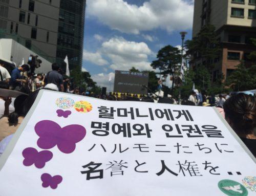KYC와 함께 수요시위에서 평화를 외치다! 신입활동가 황유림